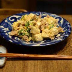 豆腐と豚肉のふんわり卵炒め