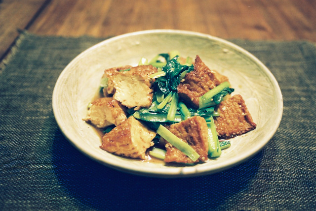 小松菜と厚揚げの中華炒め