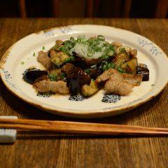 ナスと豚バラ肉のさっぱりバタポン炒め
